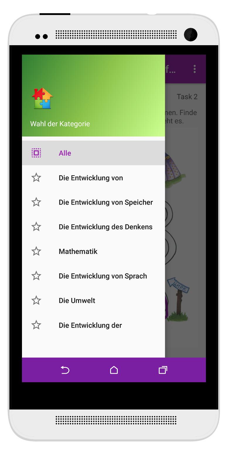 screen4_de